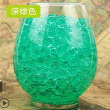 plant bonsai Soil Mud 100PCS Grow Up Water Beads Cute Hydrogel Magic Gel Jelly Balls Orbiz Sea Babies for Vase Decor Dark green(China)