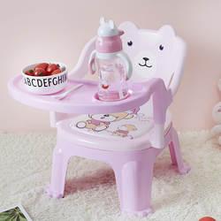 Стул ребенка детский стул ребенка стул обеденный стул детская мебель прекрасный со спинкой Портативный
