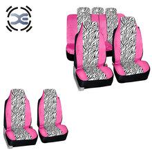 f47dbdb4f Buy pink car seat cover and get free shipping on AliExpress.com