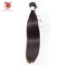 [FYNHA] Brazilian Straight Hair Machine Double Weft Remy Hair 8-30inches Natural Color Free Shipping