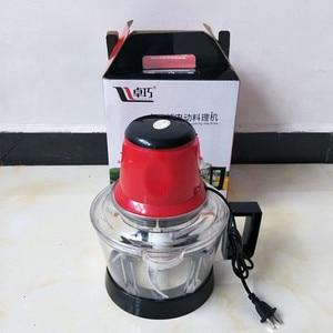 Image 4 - 3L Leistungsstarke Fleisch Grinder Spice Knoblauch Gemüse Chopper Elektrische Automatische Fleischwolf Haushalt Grinder Lebensmittel Prozessor