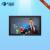 B156JYT/15.6 polegada Android toque máquina integrada/conferência Multimedia toque máquina de ensino/automação Predial HD display;