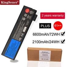 Аккумулятор kingsener для ноутбука lenovo 108 В 6600 мАч thinkpad