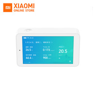 Xiaomi Smart Air Tester Detector 2 For PM2.5 TVOC CO2a Temperature Humidity Detection With 3.97 Touch Screen And APP Control