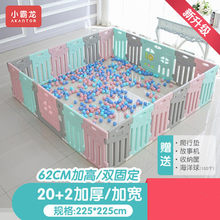 Baby Play Fence Children Activity Equipment Environmental Protection Barrier Game Safety Fence Education Game Yard(China)