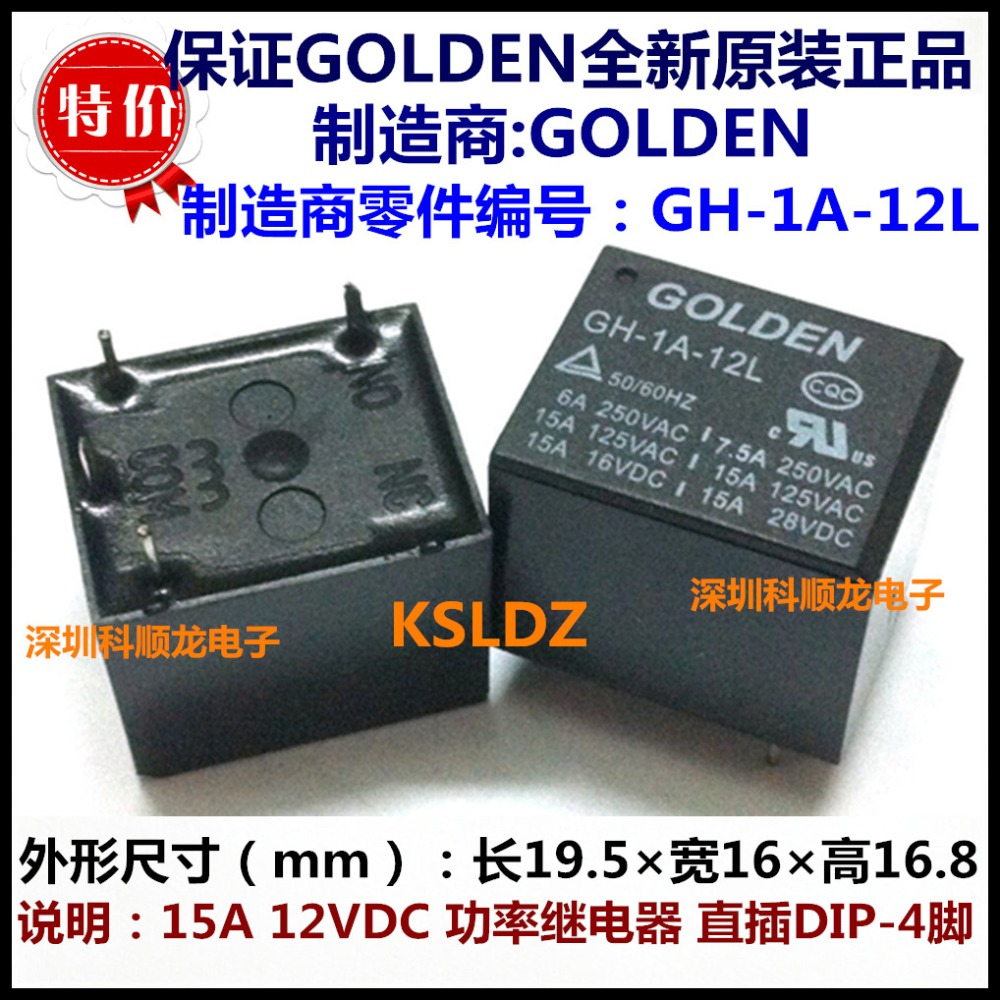 100original New Golden Gh 1a 12l 4pins 15a 12vdc Power Relay In Electrical Switch Cost Relays From Home Improvement On Alibaba Group