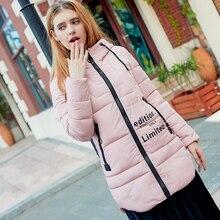 2017 Free Shipping Winter Jacket Women New Hooded Coat Long Wear Down Cotton Pink Black Women's Plus Size Slim Coats