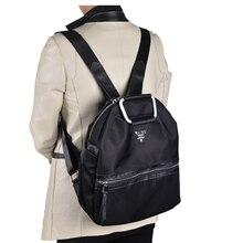 Оксфорд 2017 кожа Рюкзаки Для женщин ранцы для подростков Обувь для девочек черный дорожная сумка Водонепроницаемый Сумки Packbag Mochila