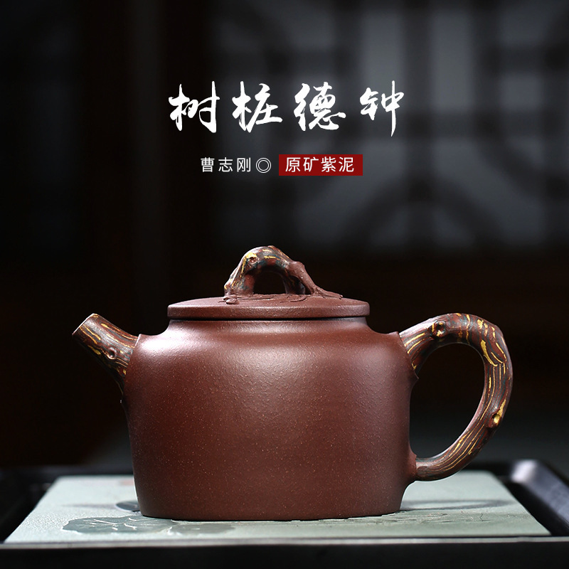 wholesale ceramic tea-pot undressed ore zhi-gang cao all hand purple clay quality goods are recommended a drop shippingwholesale ceramic tea-pot undressed ore zhi-gang cao all hand purple clay quality goods are recommended a drop shipping