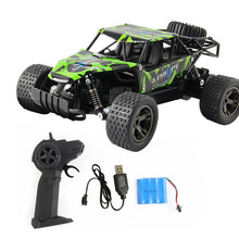 2017 New 1:20 2WD High Speed RC Racing Car 4WD Remote Control Truck Off-Road Buggy Toys Car Toys 30