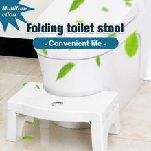 Многофункциональный Ванная комната Анти запор для детей Non-slip Складная Пластик скамеечка для ног на корточки стул Туалет табурет, подставка для ног
