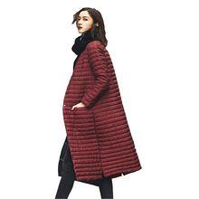 2016 Европейский Ветер Женщины Зима Новый Чистый Цвет Пуховик Однобортный Моды Пальто Высокого Качества Длинный Пуховик Q0011