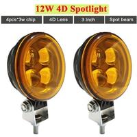 2pcs 3 Inch 12W 4D LED Work Light 12V Spot 24V Off Road Motorcycle Offroad Tractor