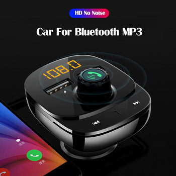 Top Brand Car Accessories For BT Cigarette Lighter Power Car FM Transmitter MP3 Player Dual USB Charger Hot Sales Car-Styling image
