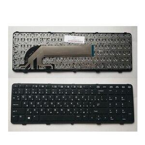 Image 1 - Russe/Clavier Dordinateur Portable Espagnol pour HP PROBOOK 450 ALLER 450 G1 470 455 G1 450 G1 450 G2 455 G2 470 G0 G1 G2 S15/S17 RU/SP
