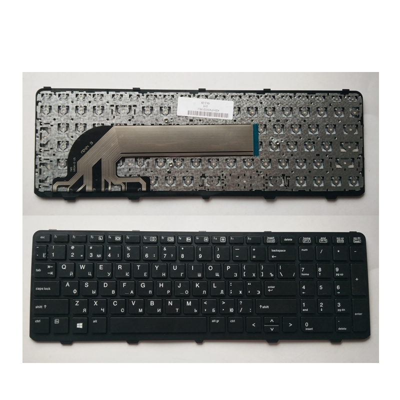 Russian Laptop Keyboard for HP PROBOOK 450 GO 450 G1 470 455 G1 450-G1 450 G2 455 G2 470 G0 G1 G2 S15 / S17 RU without frame new цена