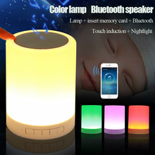 Portable Wireless Bluetooth Speaker Hands-free Call Colorful Touch LED Light Lamp Smart Speakers Subwoofer