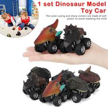 Simulation animal model Dinosaur,Leopard, zebra,Vehicle Mini Shark,giraffe,dolphinToy Truck  Pull Back Car Boy Toys gifts