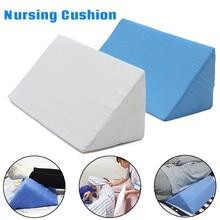 KiWarm Blue/White 50x20x14cm Sponge Bed Nursing Pillow Cushion Washable Lumbar Support 20x10x5.5 inch Foam Bed Pillow