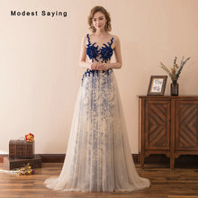 Elegant Royal Blue Lace Evening font b Dresses b font 2018 with Buttons heer Back Evening