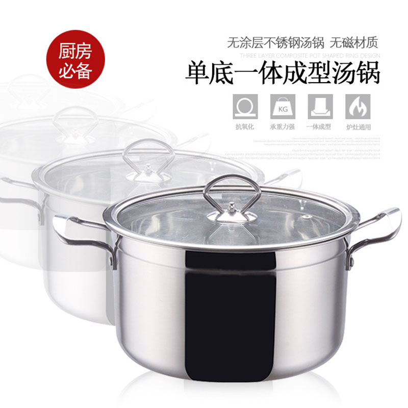1pcs 14/16cm Chinese Stainless Steel Soup Pot Kitchen Cooking Hot Cookware For Induction Cookers Party Stock