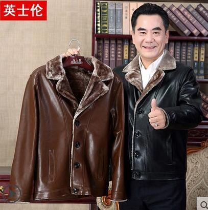 Hommes Faux Le En Épaississement Hiver Manteau Plus Velours Cuir x10IBSI