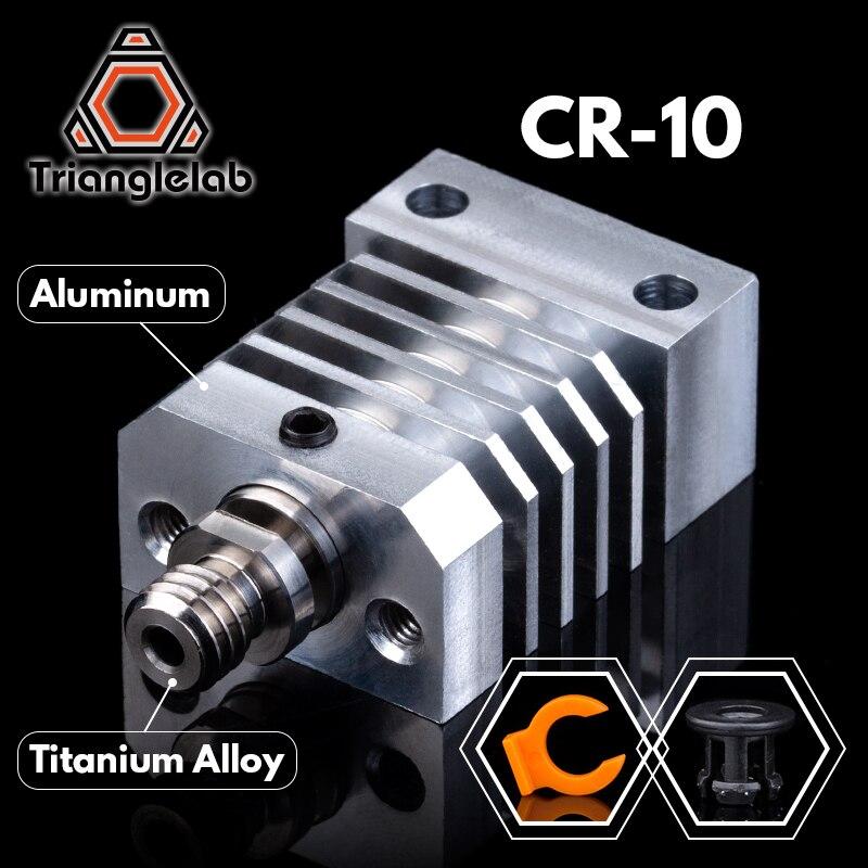 Bilgisayar ve Ofis'ten 3D Yazıcı Parçaları ve Aksesuarları'de Trianglelab CR10 soğutucu Tüm Metal Hotend yükseltme Kiti CR 10 Ender3 Yazıcılar mikro İsviçre CR10 hotend Titanyum ısı kesici title=
