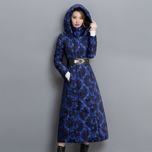 Autumn and Winter Elegant Women Overcoat Mid-Length Long Sleeve Padded Hooded Coat Quilted Parkas Ladies Outerwears