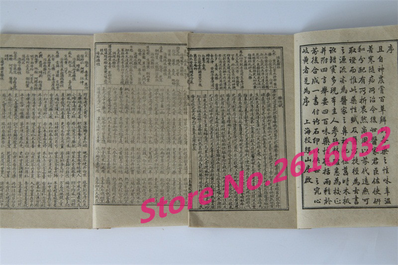 Ancient medical books too hospital props antique collection of classical literature 9 in Figurines Miniatures from Home Garden