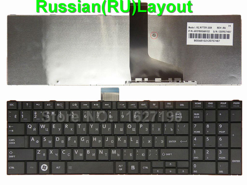 New GR German Glossy Black Backlit keyboard for Toshiba Satellite L855 L855D