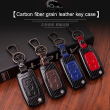 цена на Leather Car Key Case Shell Shell Case For GEELY EMGRAND EC7 EC8 GX7 GS GC9 EC715 EC718 EC715-RV EC718 Car Key Cover Car Keychain