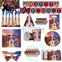 Coco Thema Papier Cup Zak Plaat Tafelkleed Stro Blowout Ballon Banner Cake Topper Kaart Tonen Party Decoration Supply Favor Gift(China)