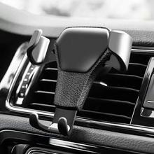 Henzarne Car Phone Holder Mobile Gravity Mount Ventilation, Compatible for iphone