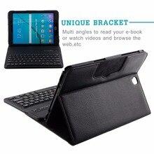 Removable Wireless Bluetooth Keyboard