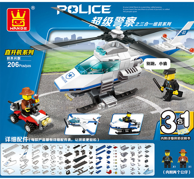 Model building kits compatible with lego city police helicopter 3D blocks Educational model building toys hobbies