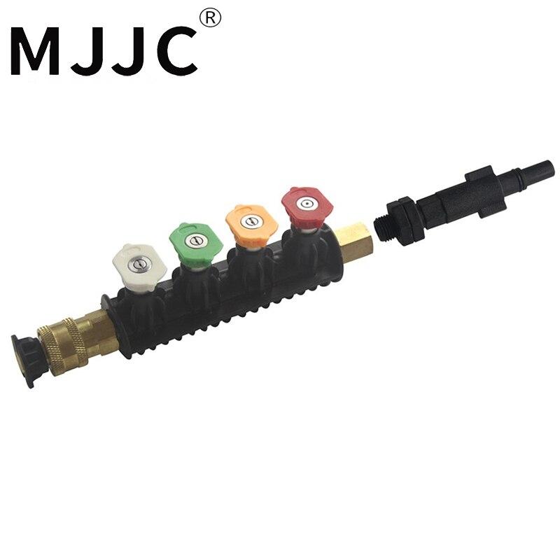 MJJC Marque Lance un Jet D'eau Baguette Buse pour Black & Decker/Skil 0760/Makita/AR Bleu/Bosche L'AQT série Pression rondelle