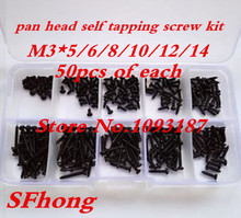 300pcs M3 phillips round head self tapping screw Bolt Assortment Kit Set steel with black