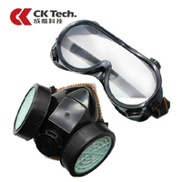 Dust Mask Soft Plastic Dual Valve Respirator Protective Mask Gas Mask Military Gas Mask Mascara De