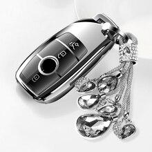 Free shipping Bling Soft TPU Remote Car Key Case Shell For Mercedes Benz E Class E200 E260 E300 E320 Protective Cover