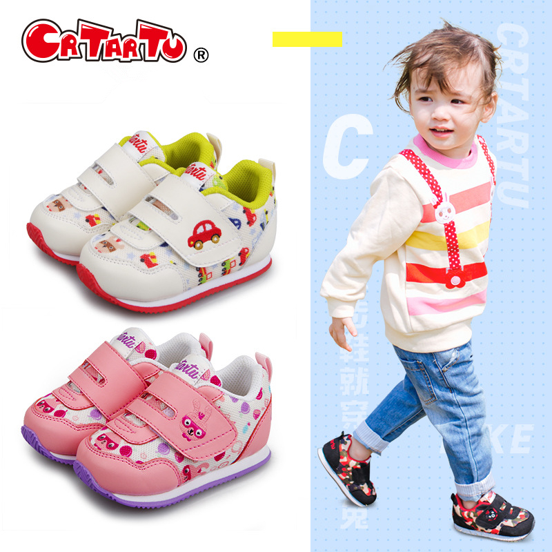 First Walkers Shoes boys girls sports shoes skid resistance rubber sole kids walking shoes Spring Autumn children's sneakers 2016 brand children shoes bebe leather flower patter spliced shoelace girls baby first walkers sneakers shoes tenis bebe kids
