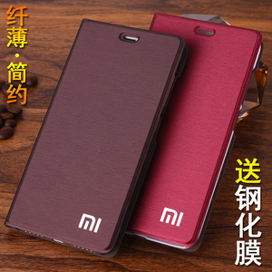 Image 2 - For Xiaomi Redmi 4X 4A Case Luxury Stander Wallet Flip PU Leather Cases For Xiaomi Redmi 3S 4 5 5PLUS Note 2 3 4 5 Note 5a 7