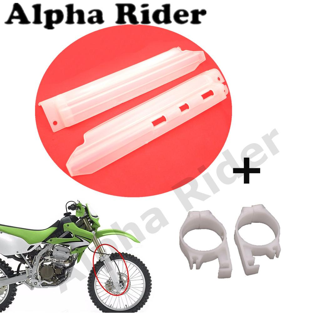 For Kawasaki KLX250 KDX125 KDX200 KDX250 Front Shock Guide Guard Cover Absorption Spillplate Board Protector with Clips White free shipping front carbon kevlar brake pads motor kx125 500 kdx 200 250 klx 250
