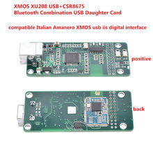 Новый совместимый Amanero XMOS usb цифровой интерфейс IIS интерфейс XU208 USB CSR8675 Bluetooth 5,0 I2S daughter card Поддержка DSD PCM(China)