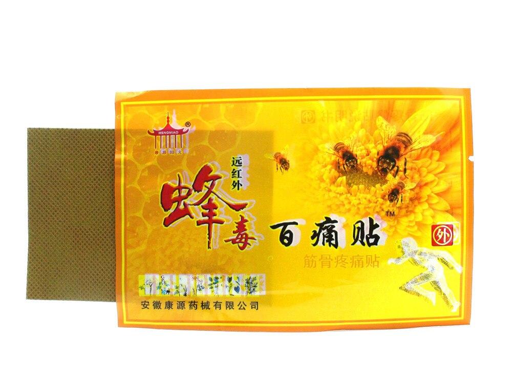 Китайский медицинский пчелиный яд бальзам мышцы плеча, шеи, спины болеутоляющее убийца десятки массажер для тела пластырь C328