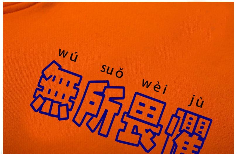 Chinois Capuche Sueno Homme H Sweat A Sweat Personnalisé Surdimensionné Nouveau Hommes orange Polaire Amoureux Pull À Automne Black Soutien Impression white shirts 6 2018 qFqXzw45