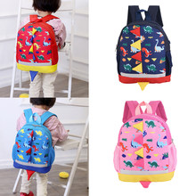 New Fashion Kids Cartoon Dinosaur Backpack Toddler Children Kids Boys Girl Backpack Schoolbag Baby Shoulder Bags Backpacks(China)