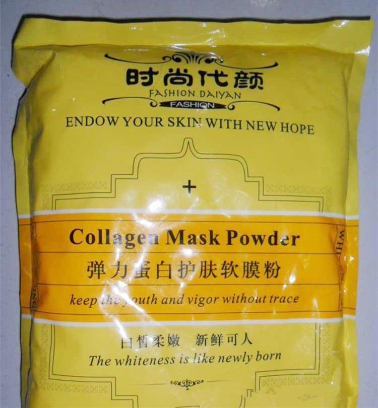 1 kg collagène doux soin de la peau masque poudre 1000g raffermissant hydratant visage Anti vieillissement produits livraison gratuite équipement hospitalier