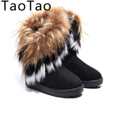 free shipping shoes woman snows boot 2016 fur women boot botas masculinas botas femininas winter boots women's high boot