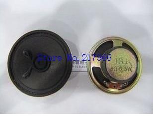 10PCS / lot ,8 ohm speakers 0.5W watt trumpet diameter 50MM thickness : 16MM steel external magnetic, Free Shipping