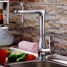 L16196-Роскошные бортике хромированная отделка латунь кухонной мойки